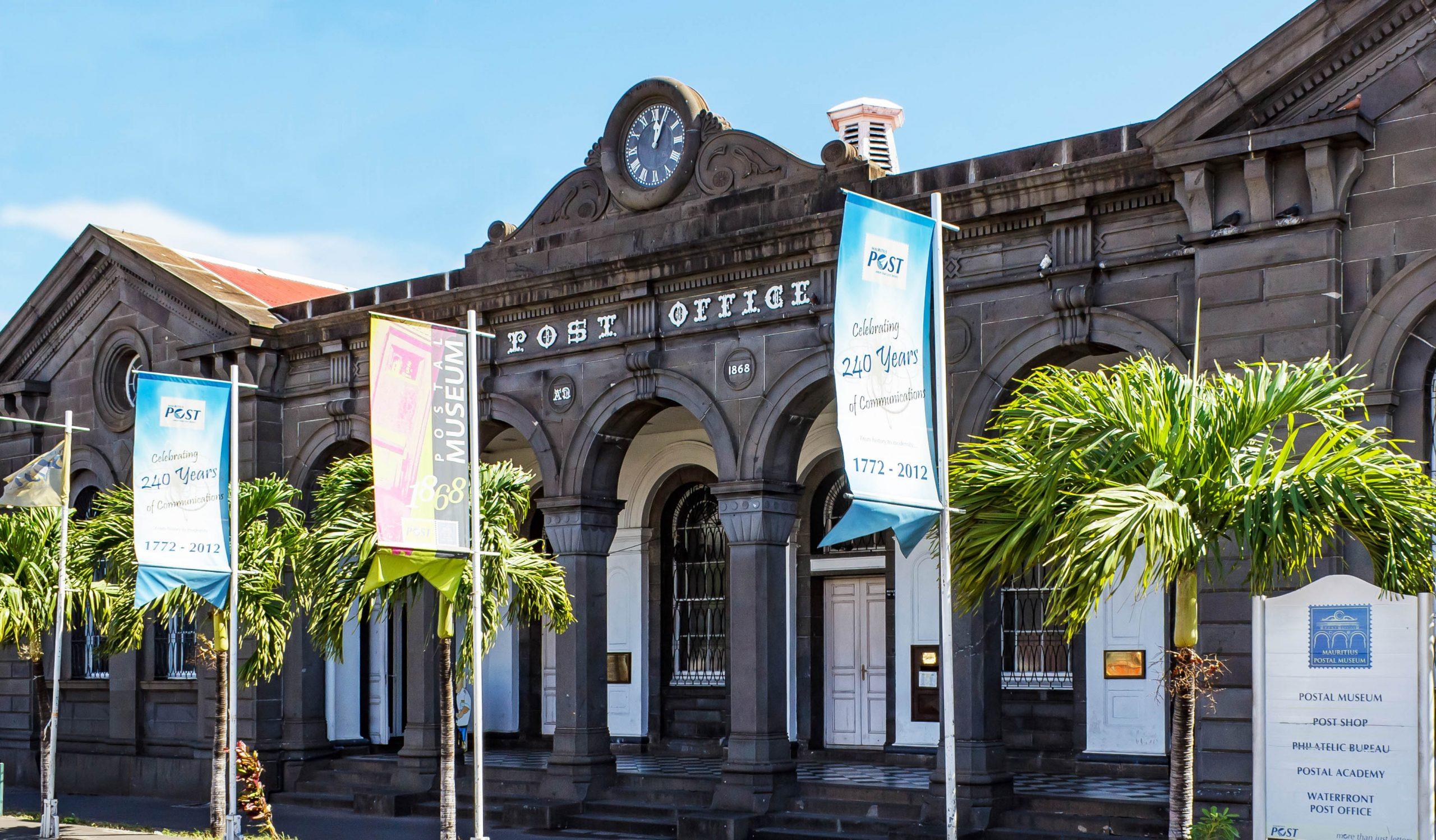 Le musée de la poste centrale - ile Maurice