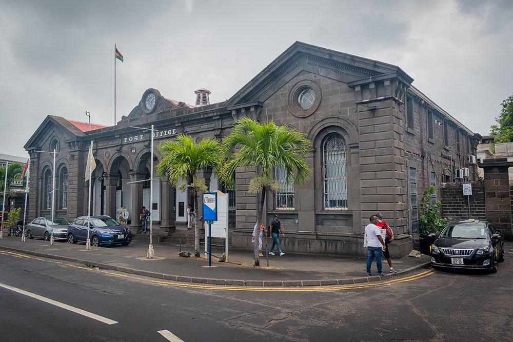 Musée de la poste - Ile Maurice